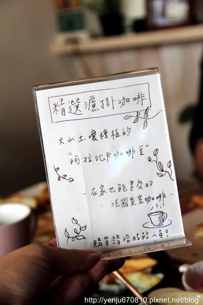 初味 (28).JPG