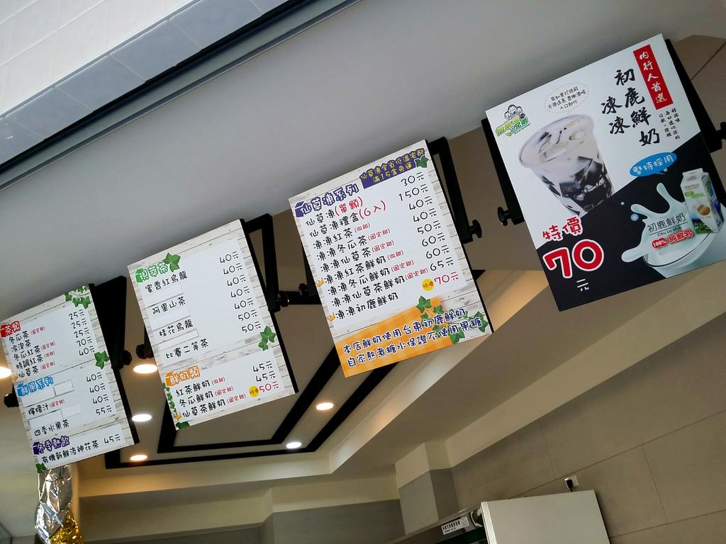 仙草凍三兄弟 (7).jpg