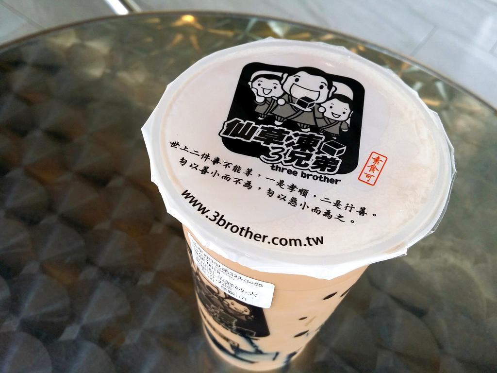仙草凍三兄弟 (9).jpg