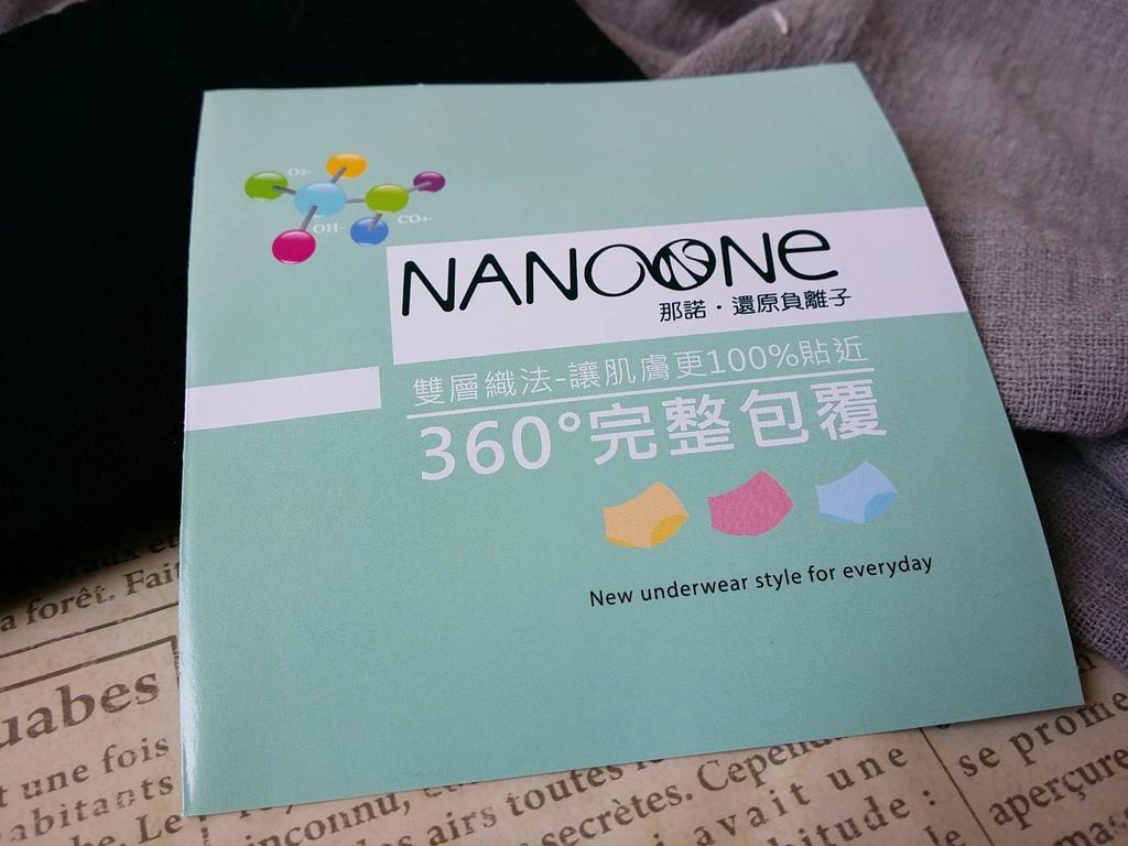 NANOone 負離子內褲 (23).jpg
