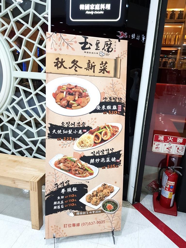玉豆腐 (4).jpg