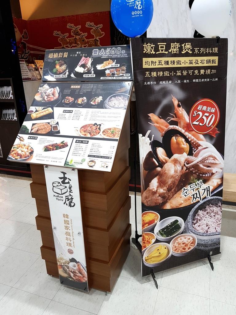 玉豆腐 (5).jpg
