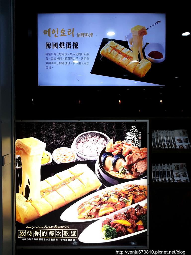 玉豆腐 (6).jpg
