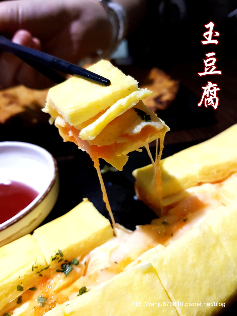 玉豆腐.jpg