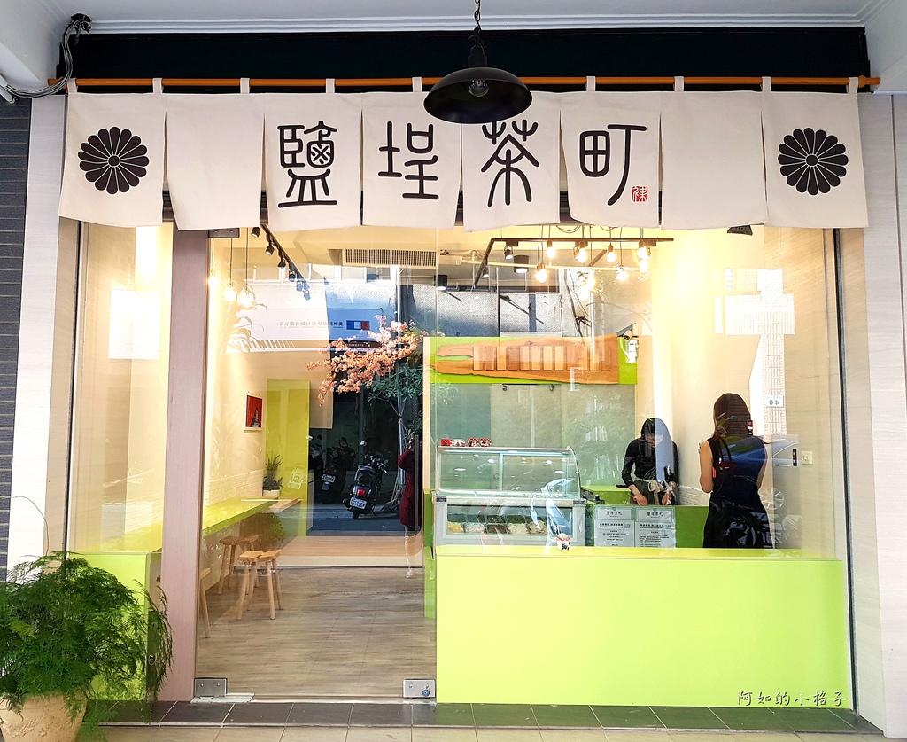 鹽埕茶町Matcha City (1).jpg