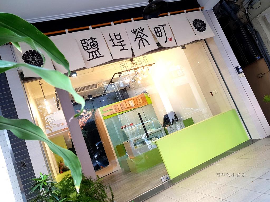 鹽埕茶町Matcha City (2).jpg