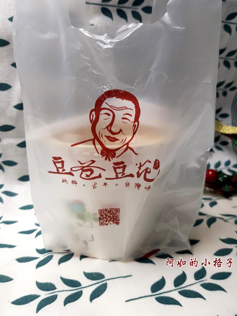 豆爸豆花 (5).jpg