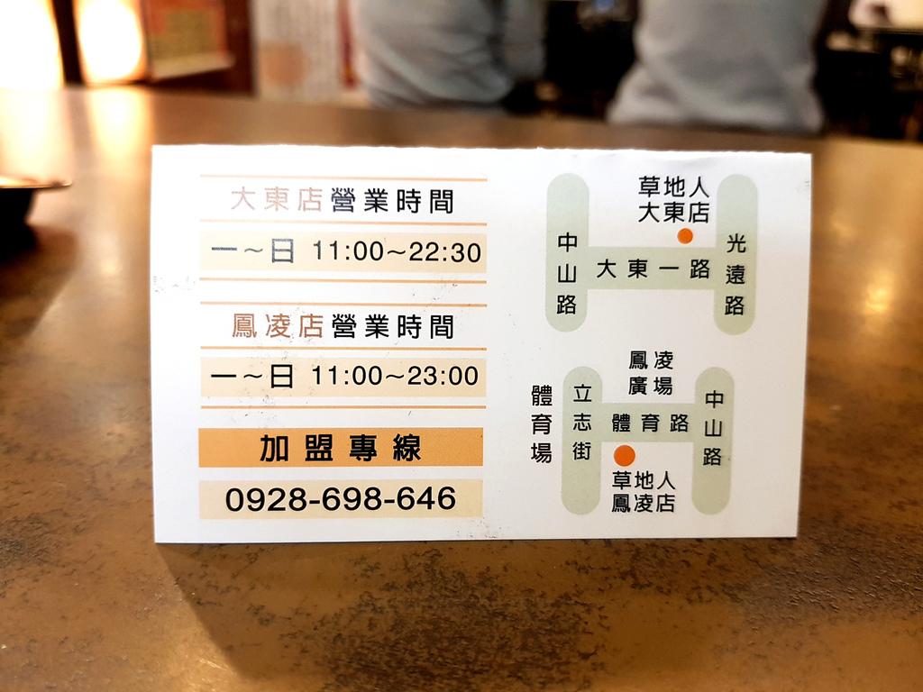 草地人 (7).jpg