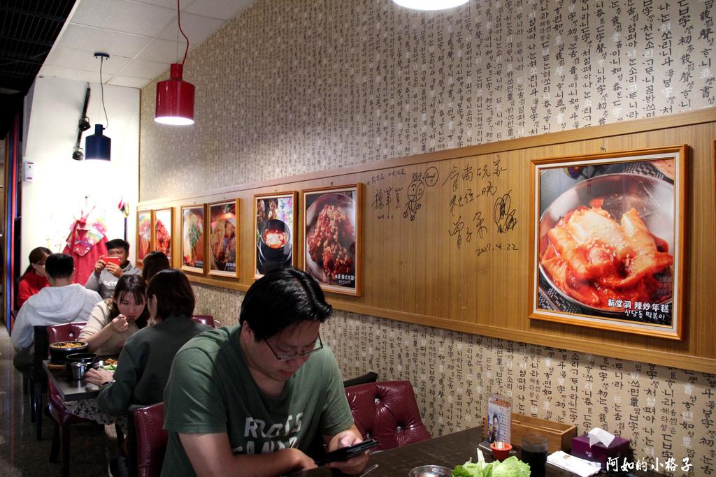 槿韓食堂 (9).JPG