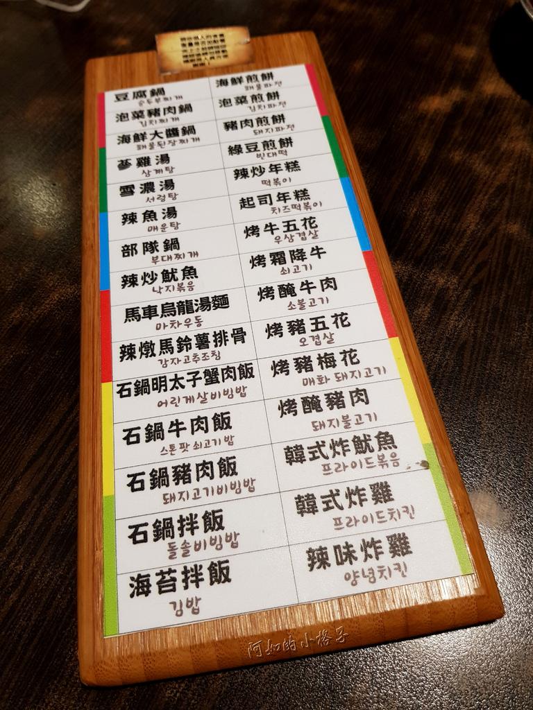 槿韓食堂 (15).jpg