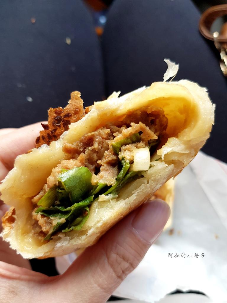 洪家胡椒餅 (10).jpg