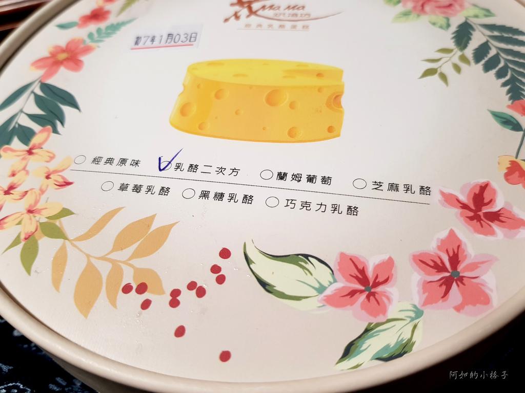 花 (2).jpg
