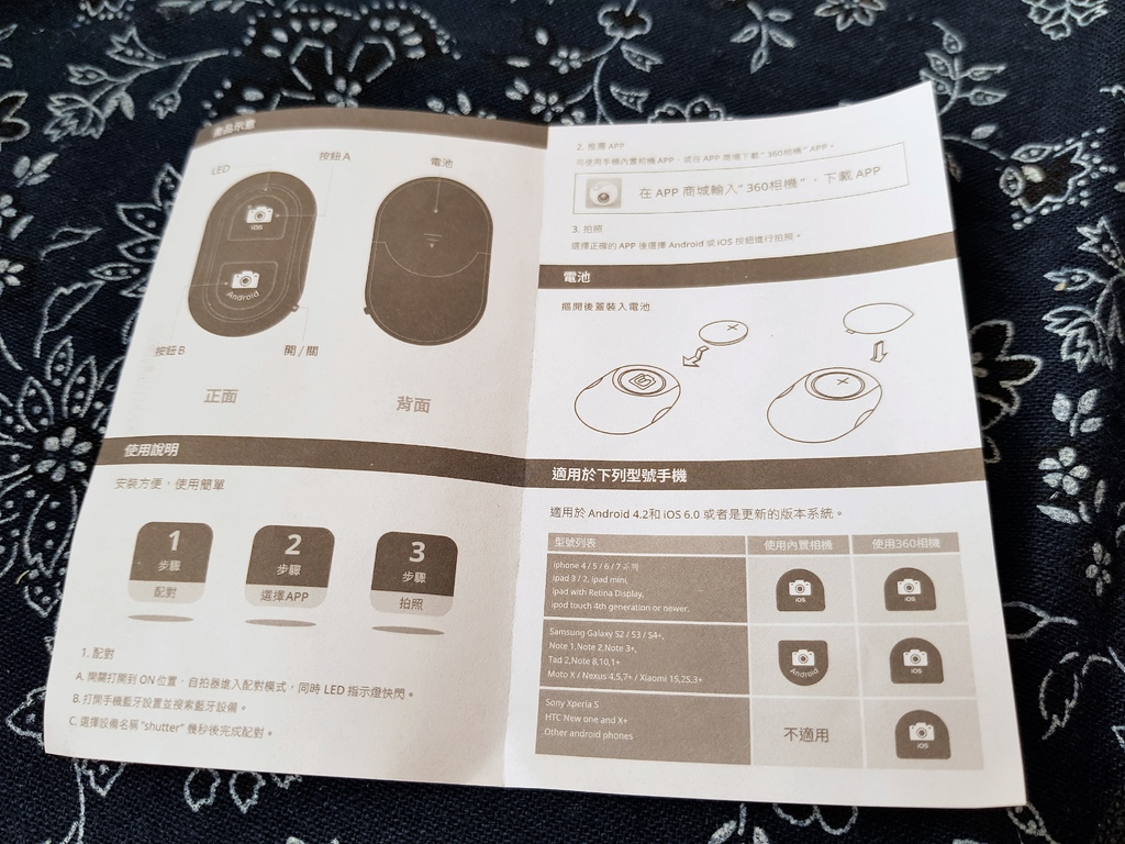 NUFUN 愛美三腳架自拍棒 (22).jpg