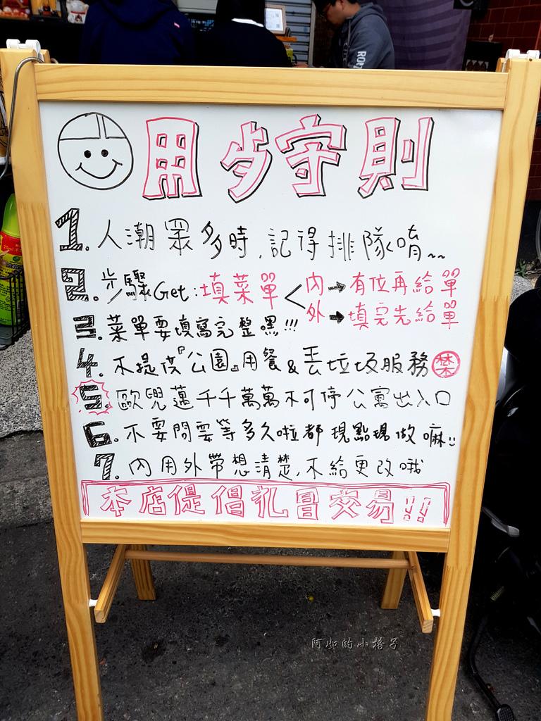 新咖哩 (3).jpg