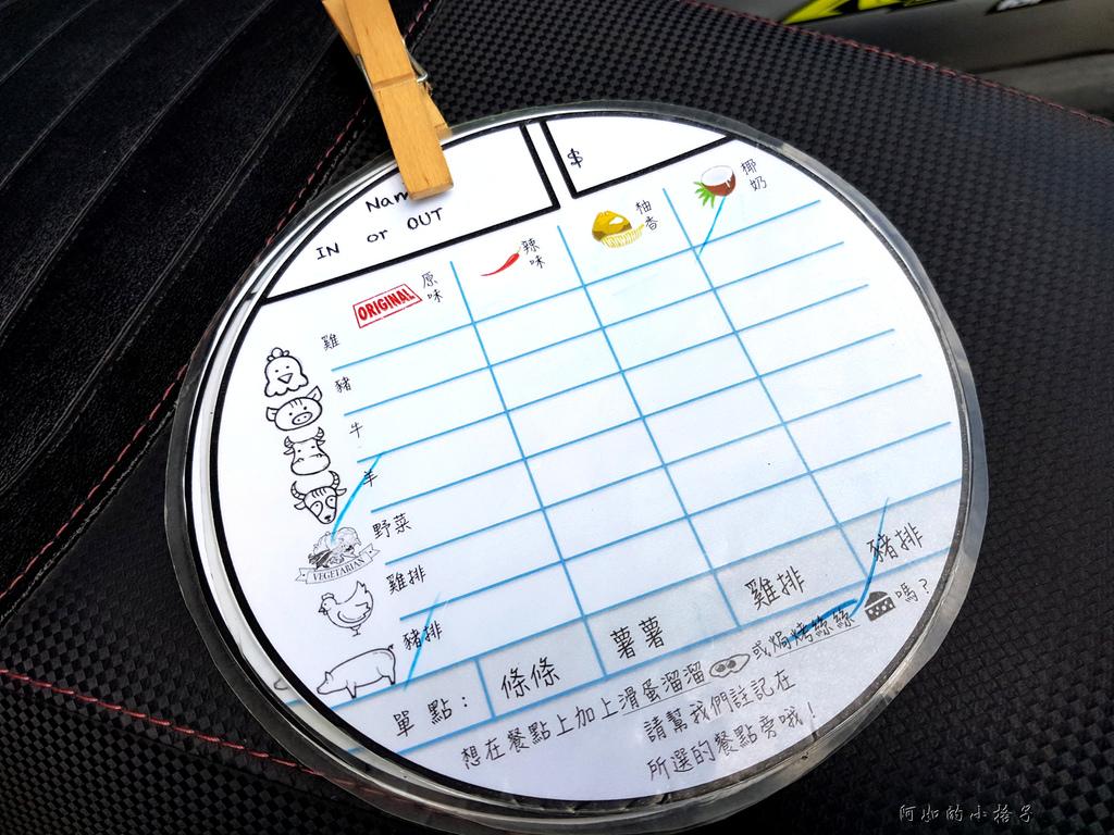 新咖哩 (5).jpg