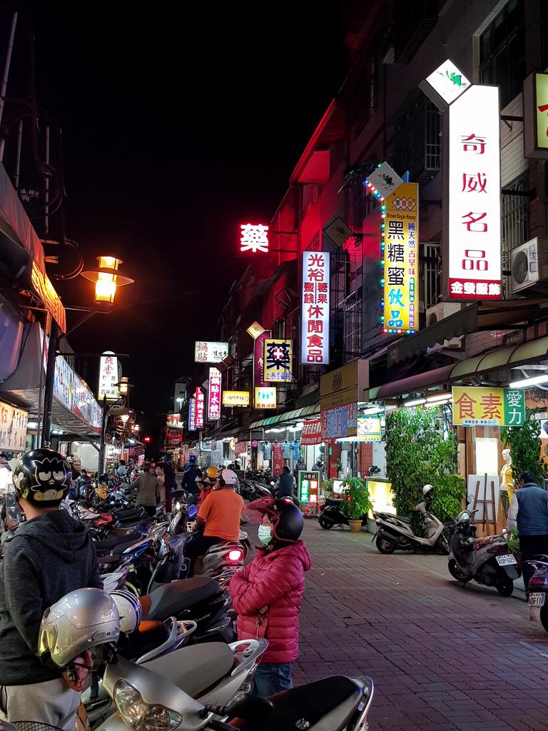 中華市鹽酥雞 (1).jpg