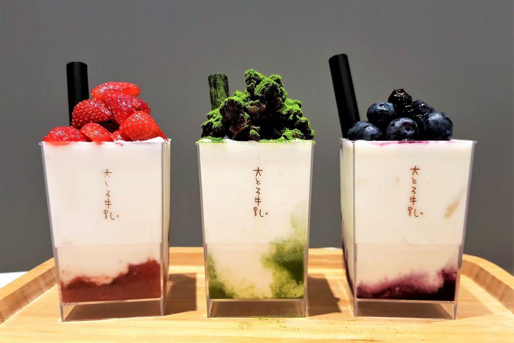 ootoro milk 大とろ牛乳 (1).jpg