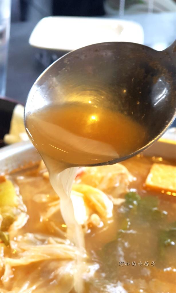 九勺涮涮鍋 (28).jpg