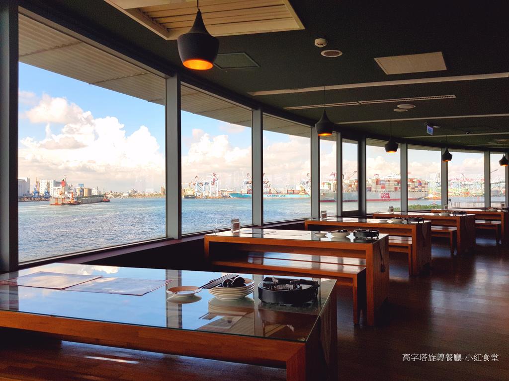 小紅餐廳 (13).jpg