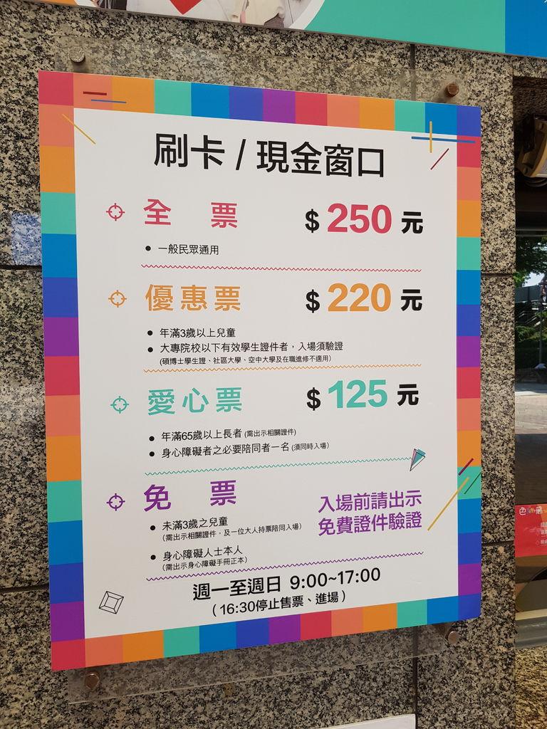 色廊展 (4).jpg