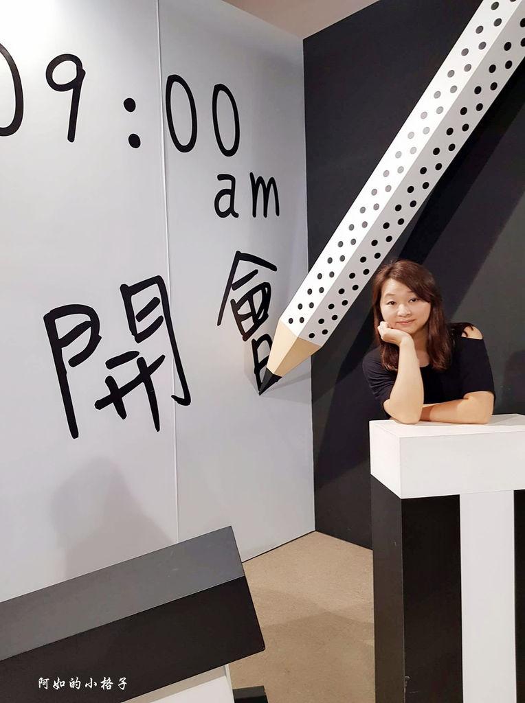 色廊展 (16).jpg