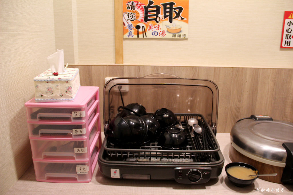 雙醬咖哩 (6).JPG
