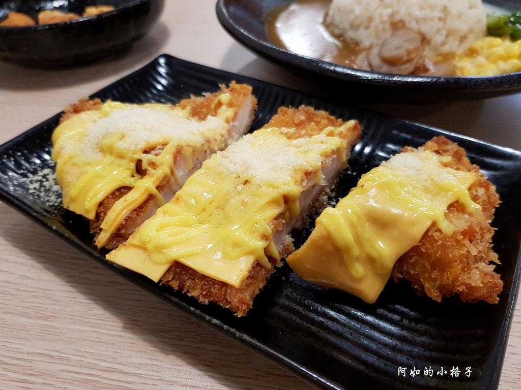 雙醬咖哩 (11).jpg
