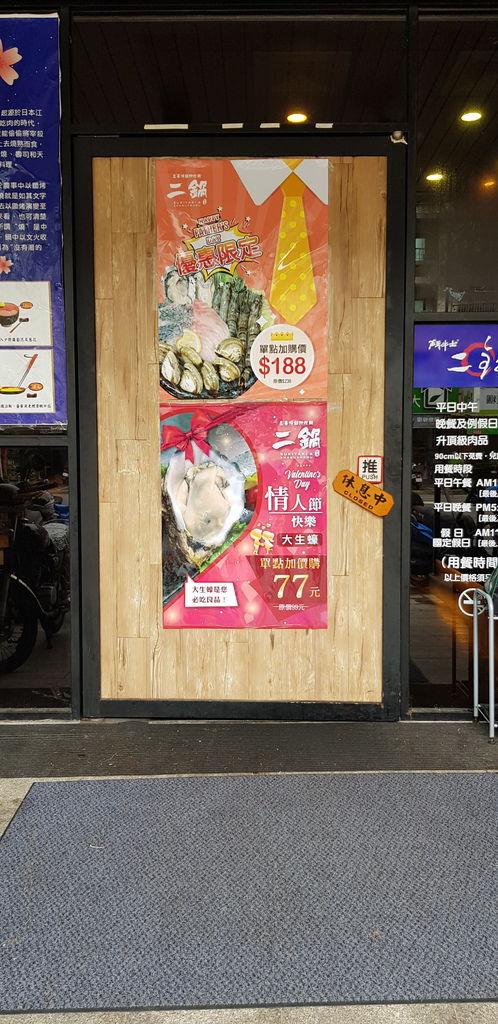 鬥牛士二鍋 (3).jpg