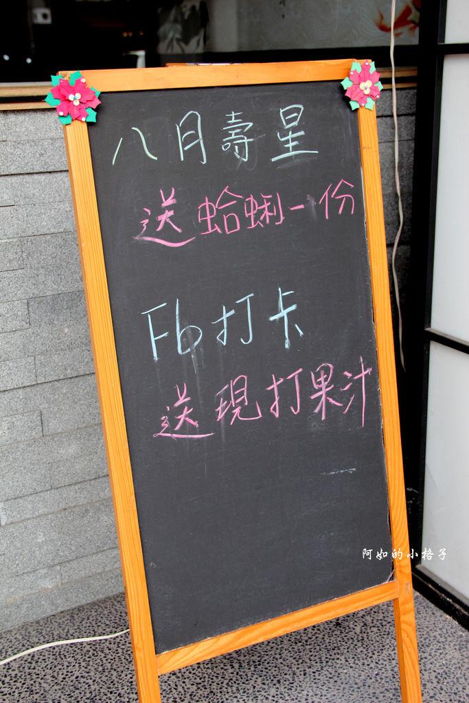 九鼎蒸霸 (4).JPG