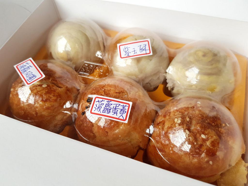玉禾成佐作烘焙 (5).jpg