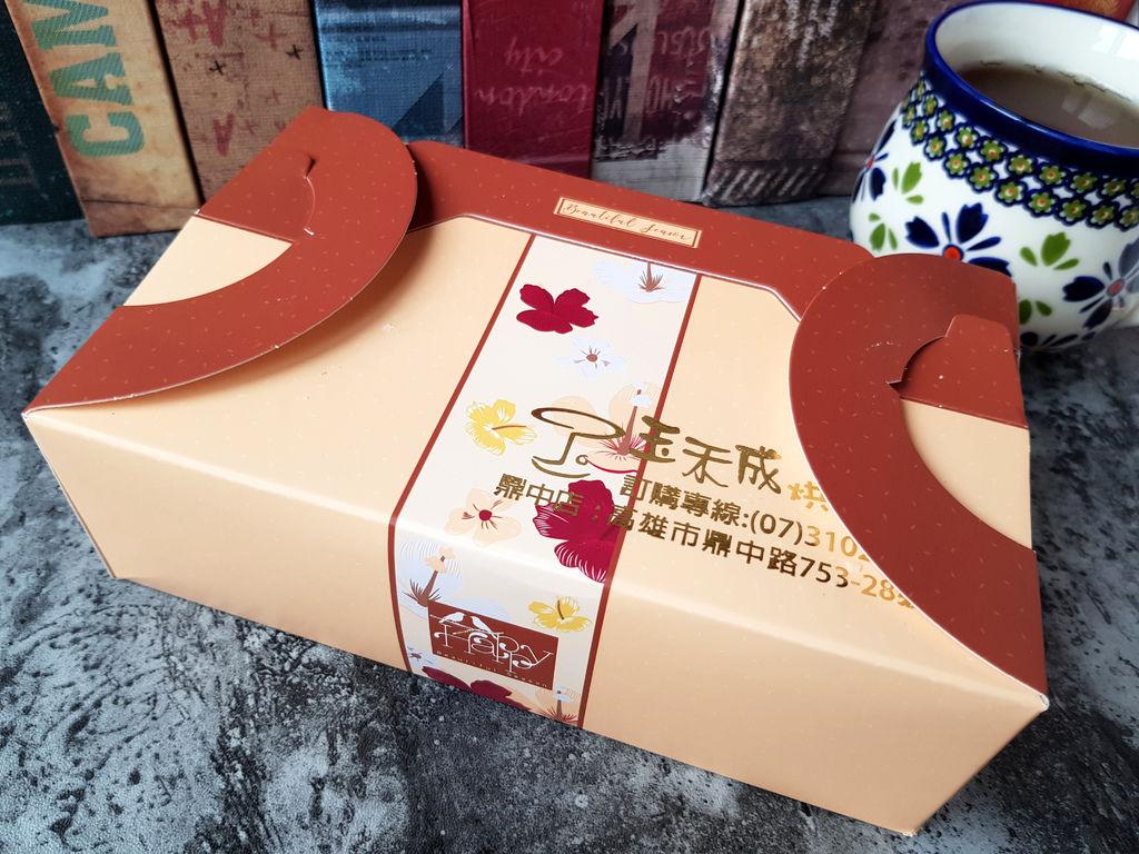 玉禾成佐作烘焙 (3).jpg