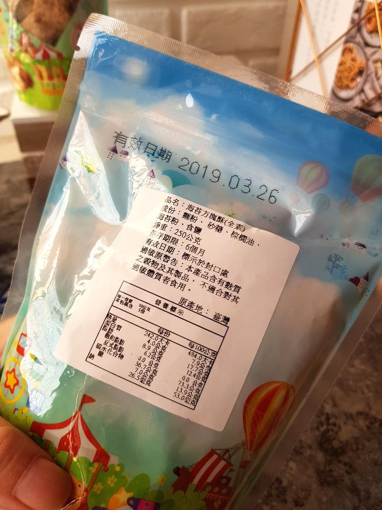 弘家馨 (5).jpg