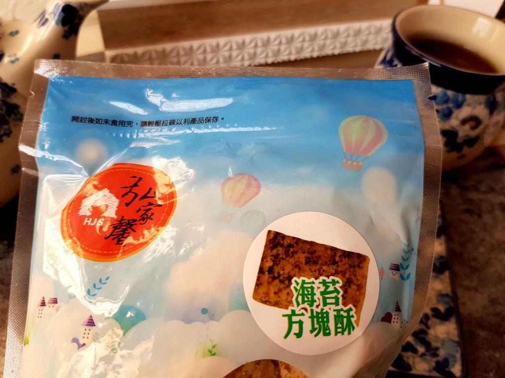 弘家馨 (4).jpg