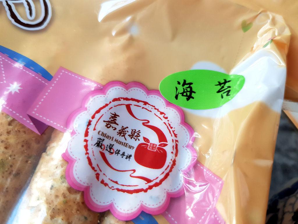 弘家馨 (15).jpg