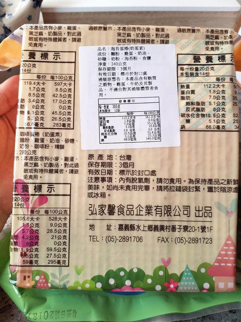 弘家馨 (17).jpg