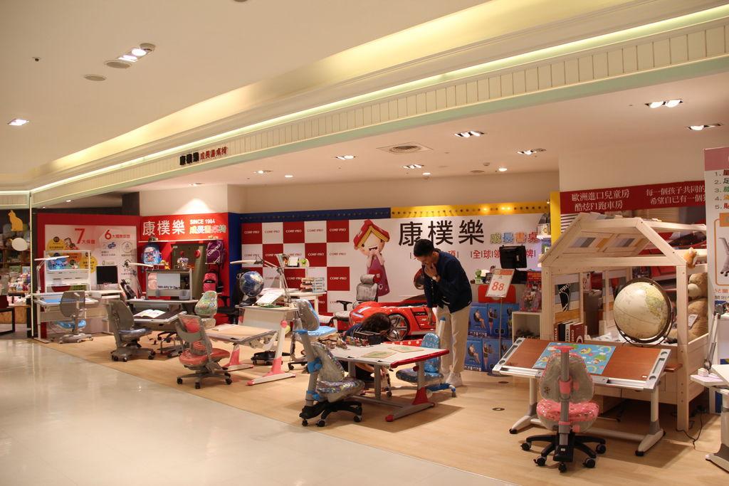 成長書桌 (1).JPG