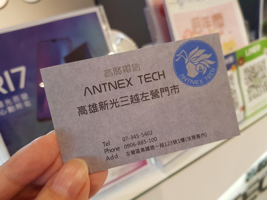 Antnex螞蟻互動 (44).jpg