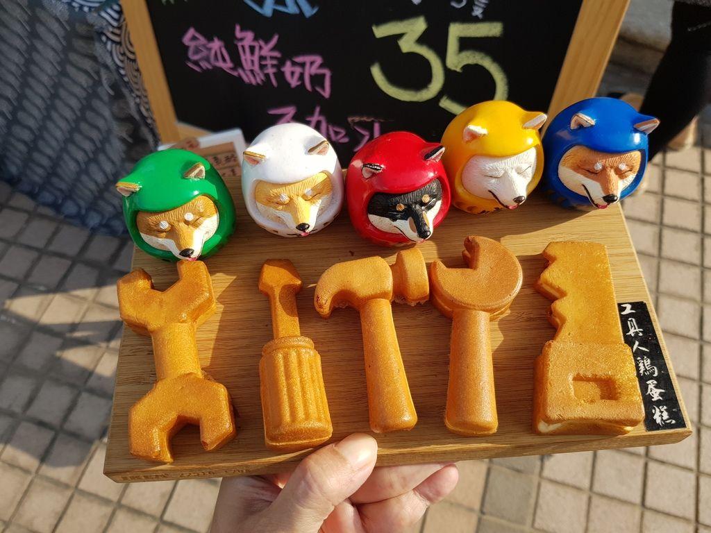 工具人雞蛋糕 (17).jpg