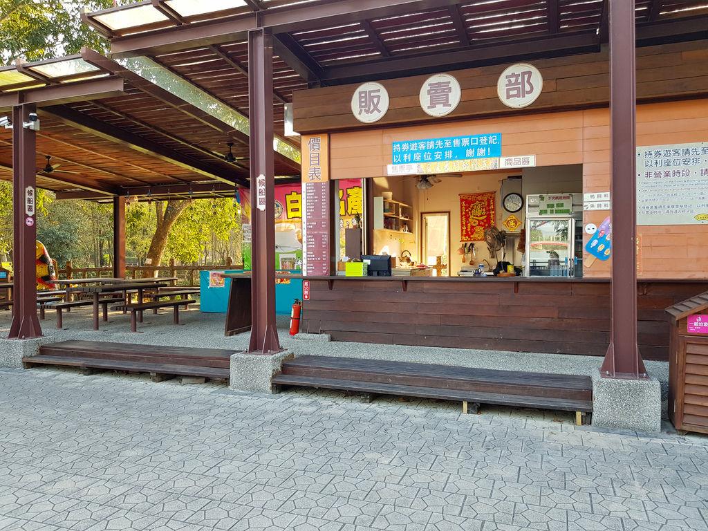 江南渡假村 (2).jpg