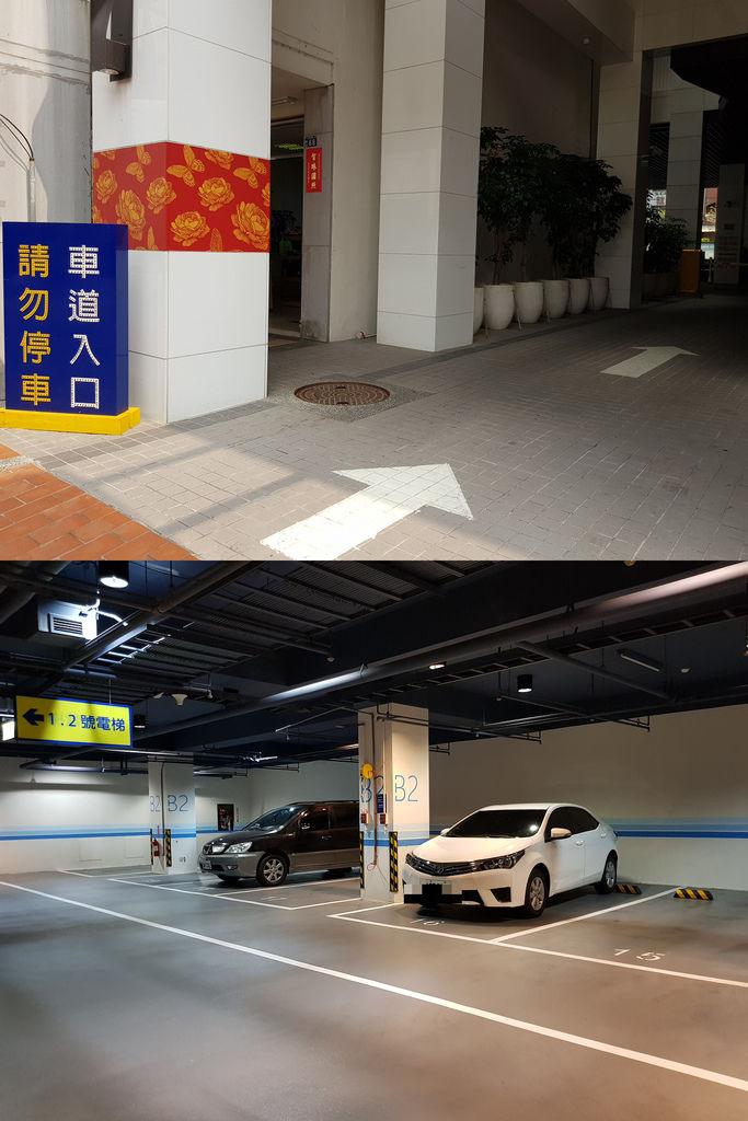 星動銀河旅站 (2)..jpg