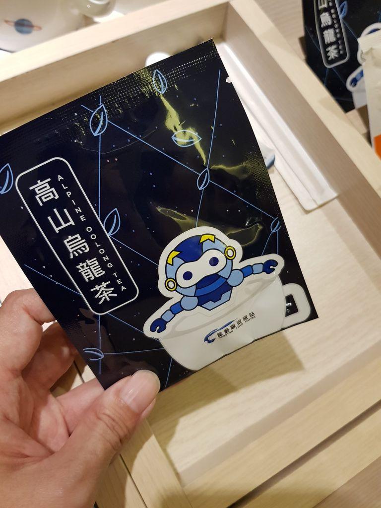 星動銀河旅站 (32).jpg