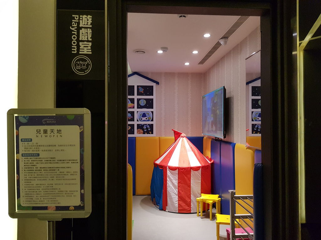 星動銀河旅站 (43).jpg