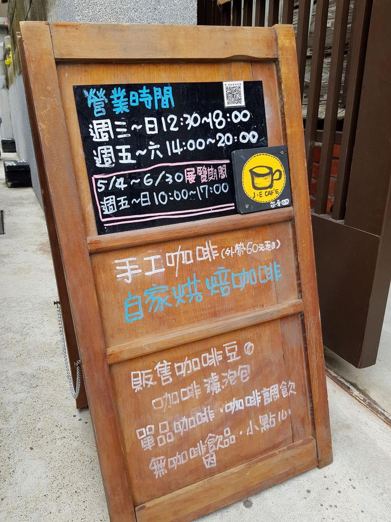 簡愛 (5).jpg