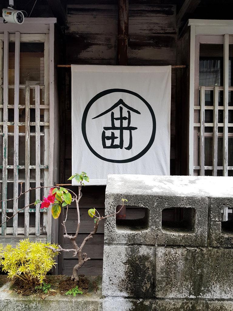 簡愛 (3).jpg