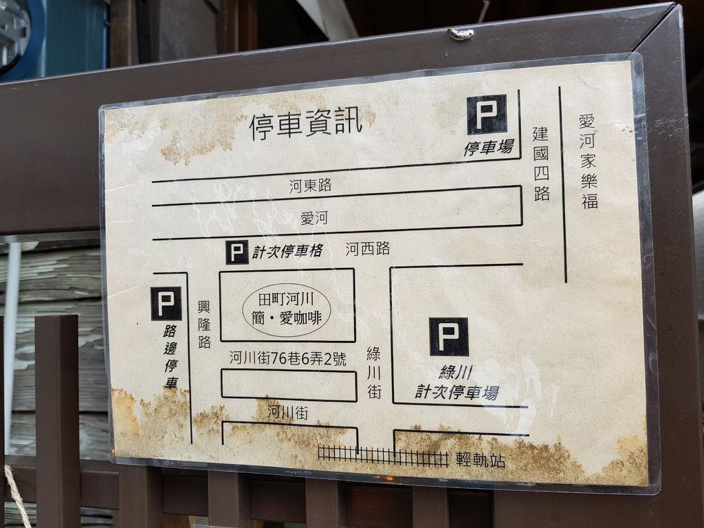 簡愛 (6).jpg