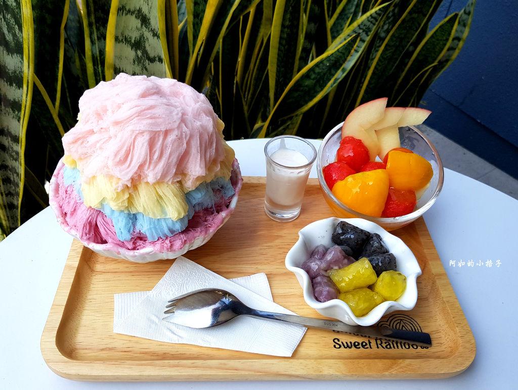 Sweet Rainbow (43).jpg