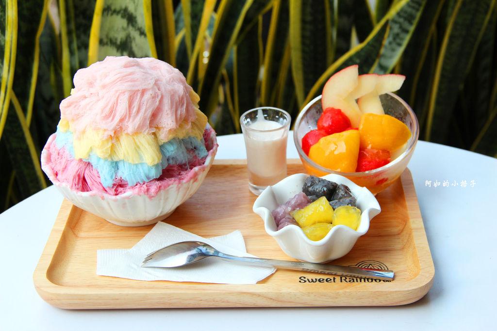 Sweet Rainbow (50).JPG