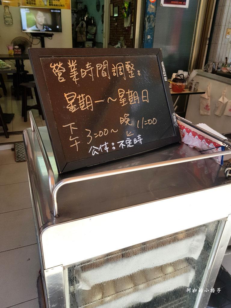 路邊碳烤手工饅頭 (2).jpg