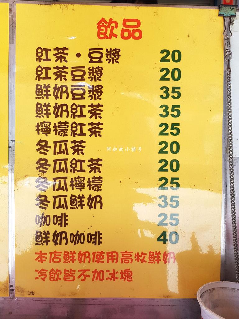 路邊碳烤手工饅頭 (4).jpg