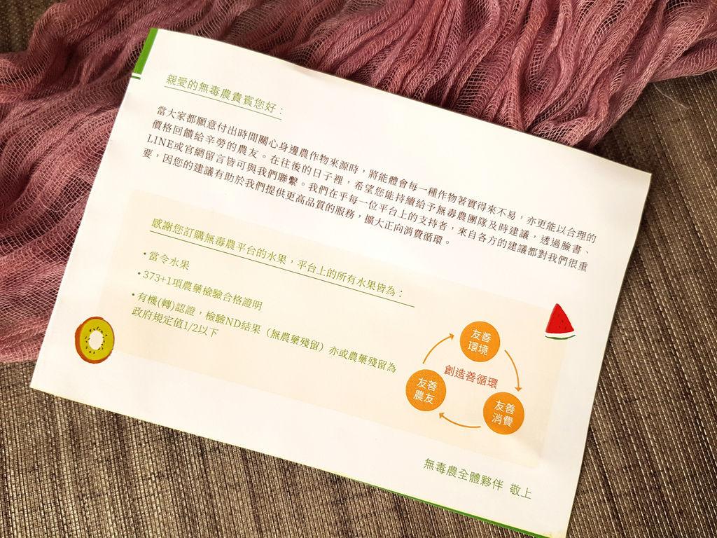 無花果 (4).jpg